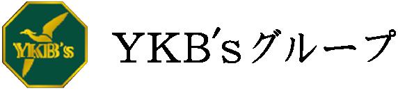 楽々苑・しらさぎビルなど広島・岡山の総合福祉事業・介護施設運用|YKB'sグループ