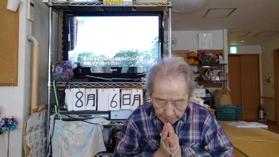 2018年8月6日 原爆の日(黙祷)