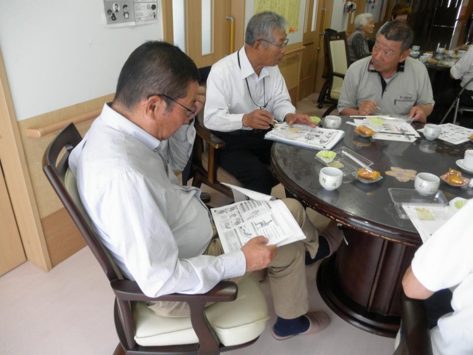 2018年6月14日 運営推進会議