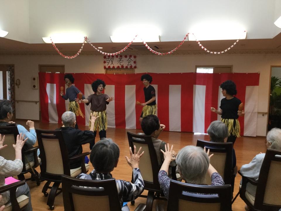 2018年9月16日 倉敷・楽々苑 敬老会