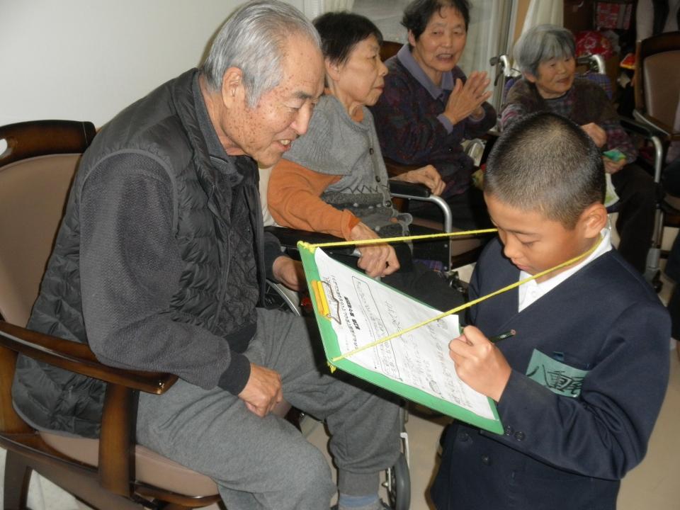 2018年12月5日 美土里小学校4年生の生徒さんとの交流