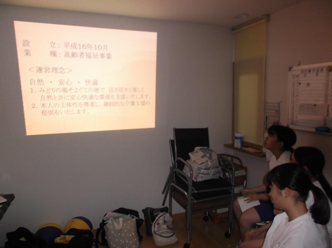 2019年6月26日・27日「清和中学校職場体験」