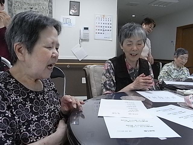 2019年9月16日「敬老会」