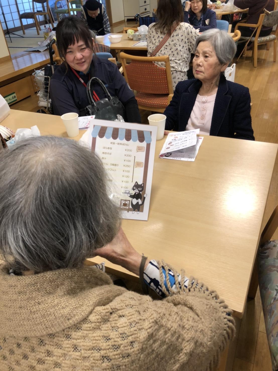2019年10月26日 地域の高齢者支援センターへお出かけ