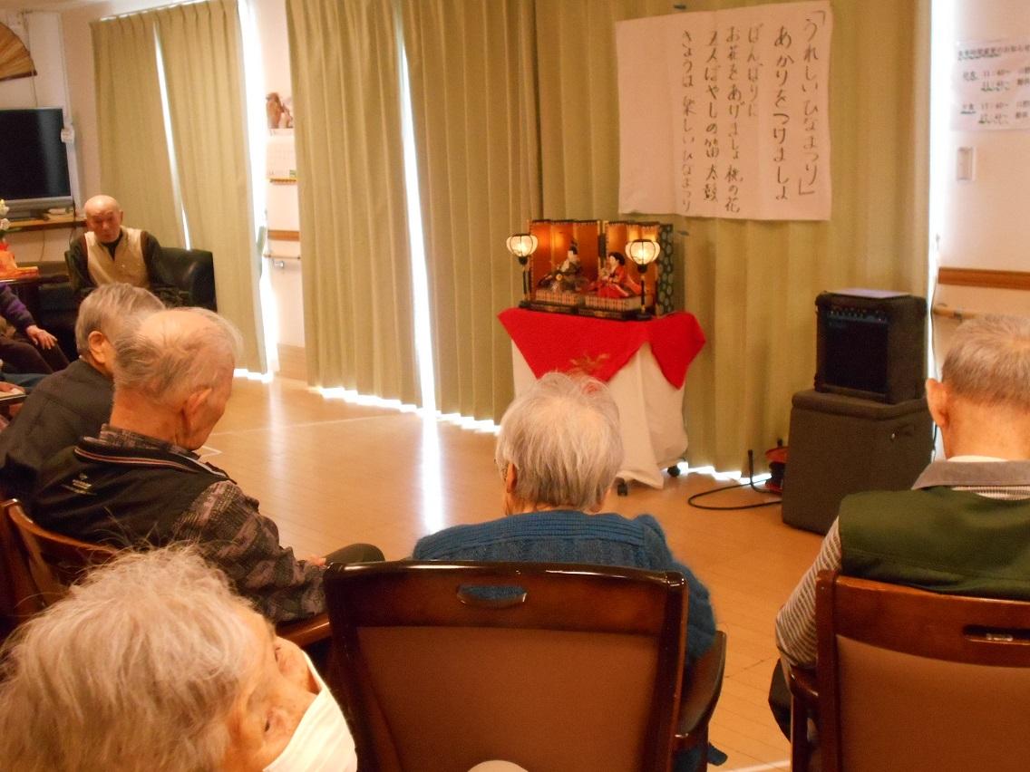令和2年3月3日「雛祭り会」