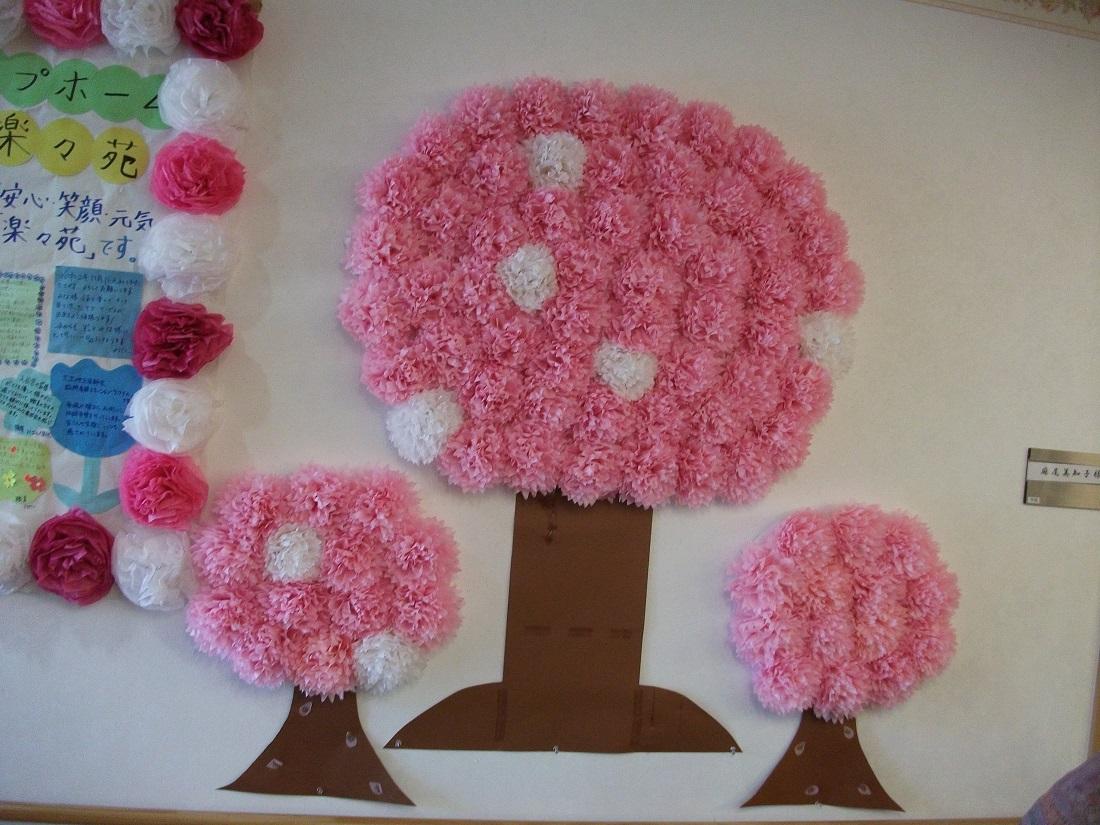 2021年4月「桜の木」